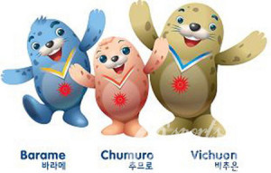 mascot 17th asian games