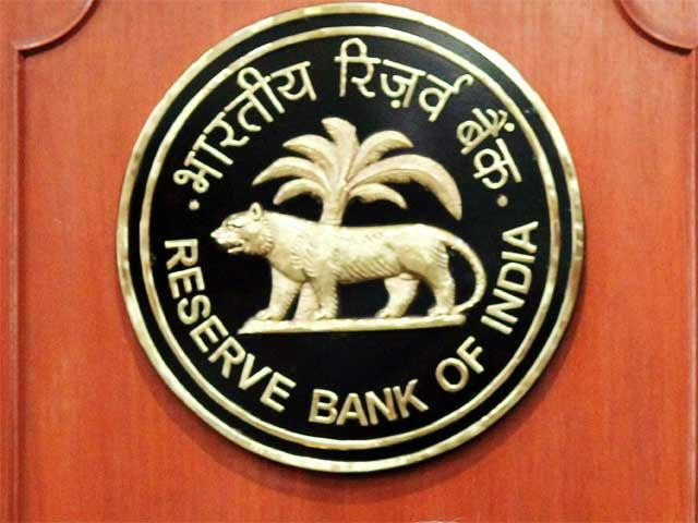rbi (reserve bank of india): function and roles