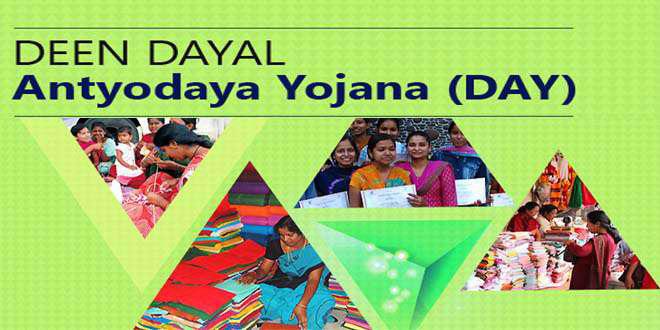 Deendayal Antayodaya Yojana DAY-NRLM DAY-NULM)