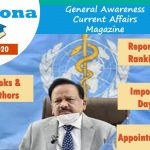 Current Affairs Monthly Magazine May 2020