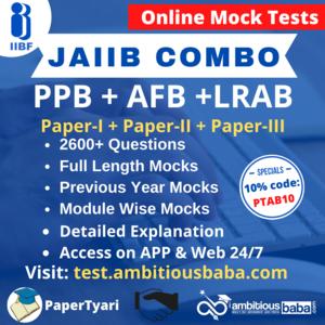 Papertyari online JAIIB Test Series