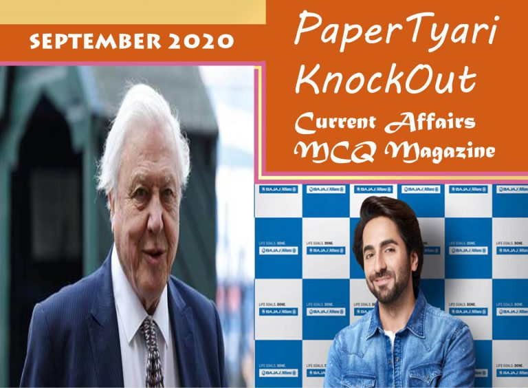 KnockOut Current Affairs MCQ Magazine (September-2020) Issue
