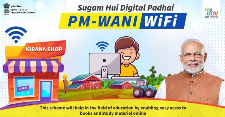 PM WANI