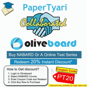 NABARD Grade A Oliveboard Test Series Discount